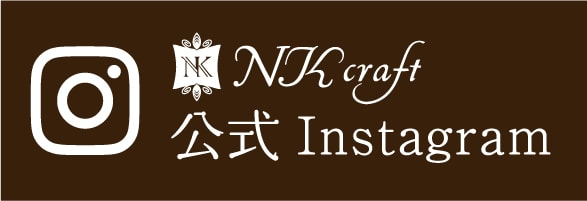 NK craft公式Instagram